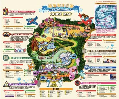 花蓮一日遊-海洋公園地圖
