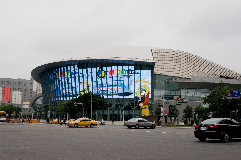 Taipei_Arena_20090330