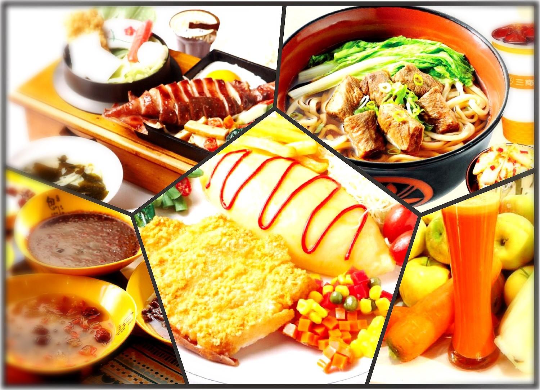 汐止餐廳台灣道地美食