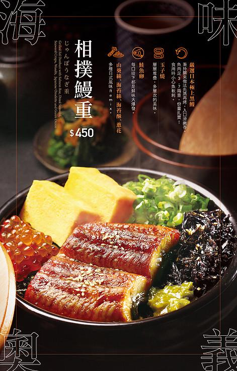 松高路美食-松高路餐廳13