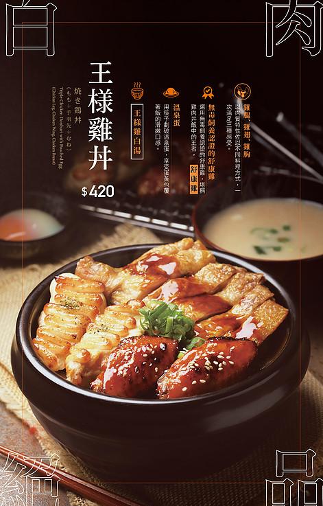松高路美食-松高路餐廳15