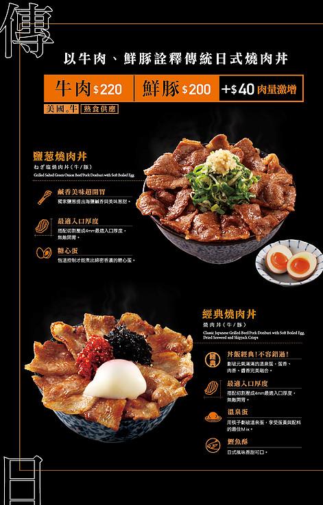 松高路美食-松高路餐廳17