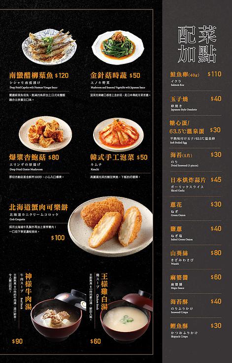 松高路美食-松高路餐廳20