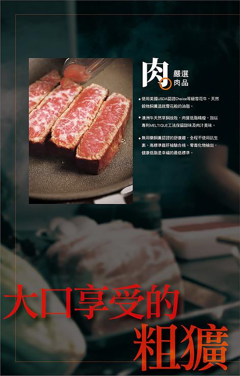 松高路美食-松高路餐廳3