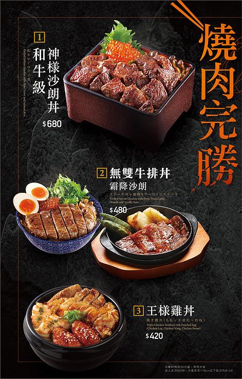 松高路美食-松高路餐廳5