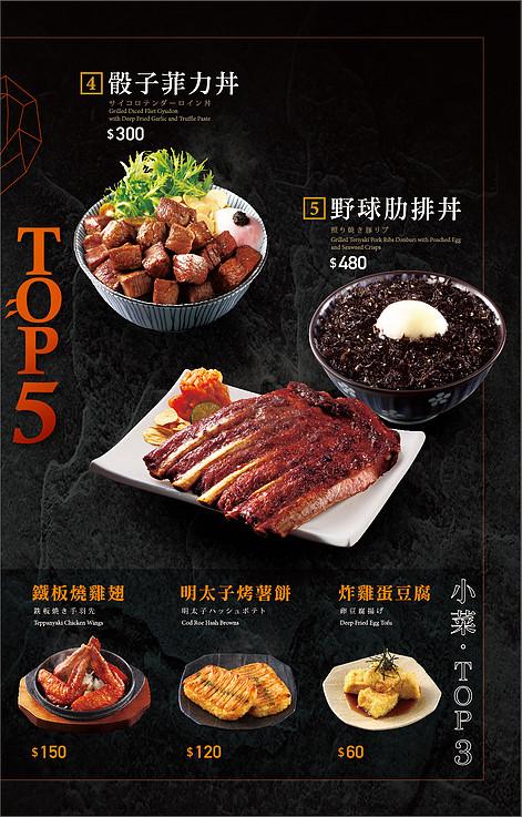松高路美食-松高路餐廳6