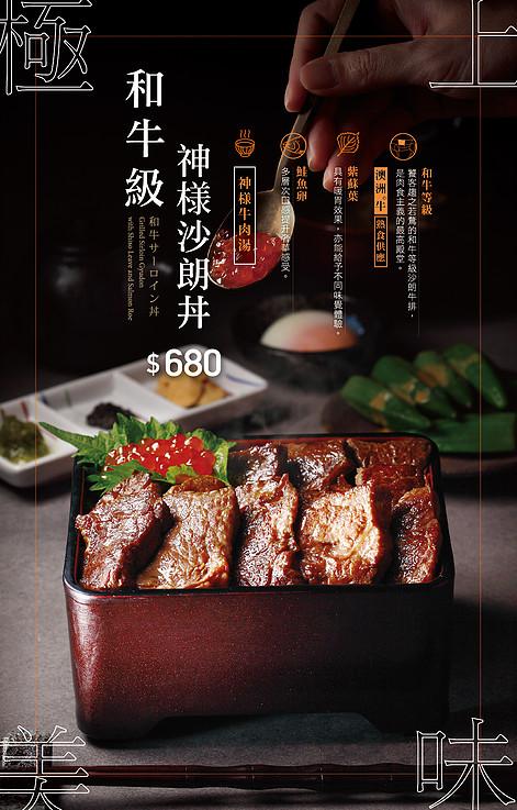 松高路美食-松高路餐廳7