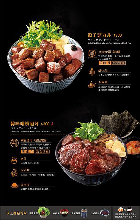 松高路美食-松高路餐廳8