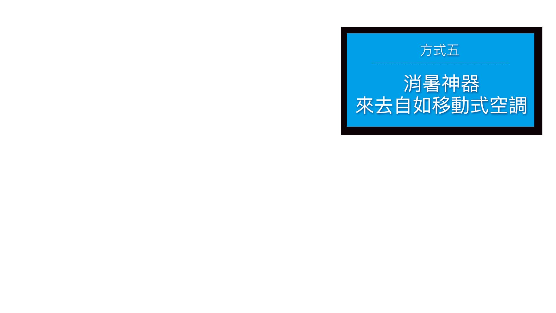 2016公益活動- xxxx
