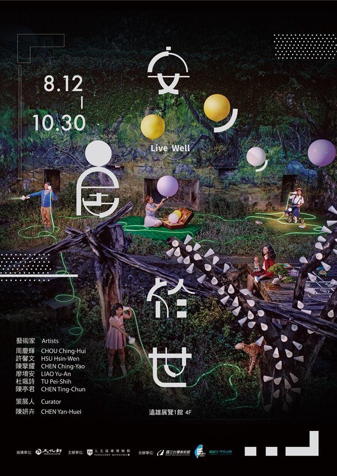 2016攝影展-活動海報