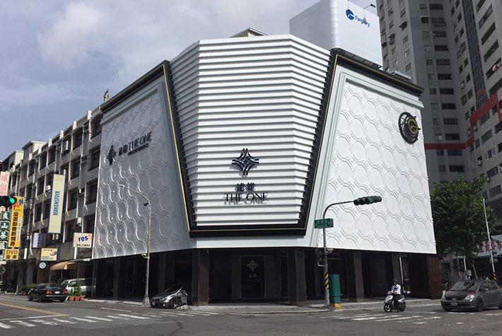 遠雄博物館 - THE ONE GALLERY