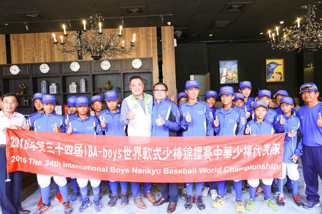 企業捐贈學校-壽天國小感謝遠雄