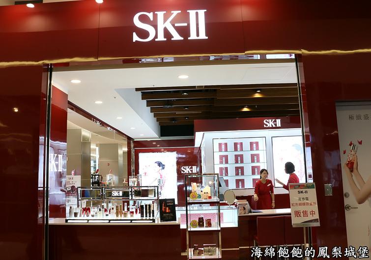 台北買保養品-SK-II櫃位