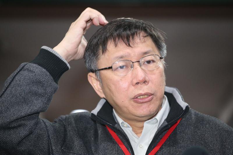 大巨蛋的真相 - 台北大巨蛋 - 柯文哲