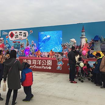 遠雄活動 - 2017 海洋燈車