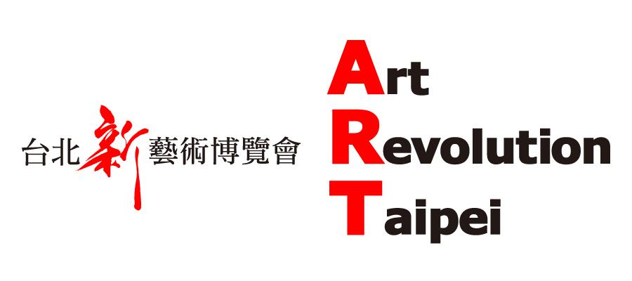 遠雄活動 - 首場結合台北新藝術博覽會