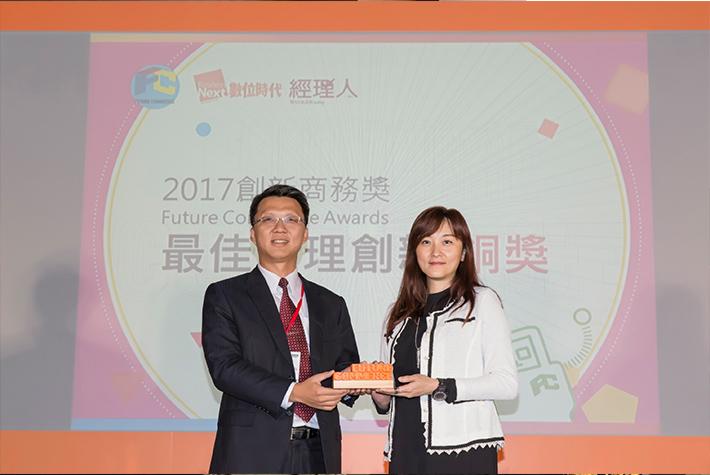 遠雄活動 - 最佳管理創新銅獎