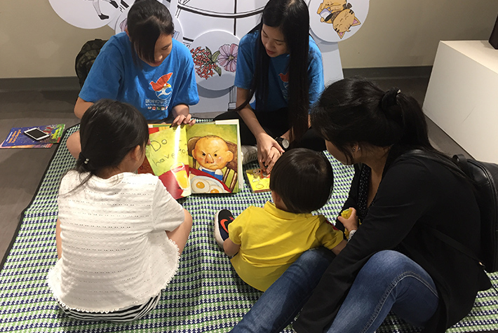 遠雄活動-讓參與的孩子們聚精會神的進入故事的美妙世界中