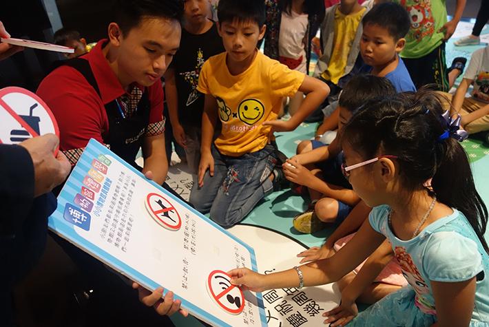 遠雄活動─兒童體驗學習計畫