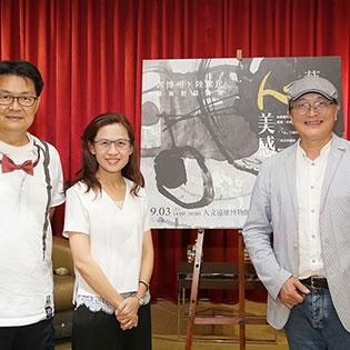 人文遠雄博物館游冉琪館長(中)與《藝術心美感》遠雄活動貴賓陸潔民(左)、藝術家郭博州(右)合影。