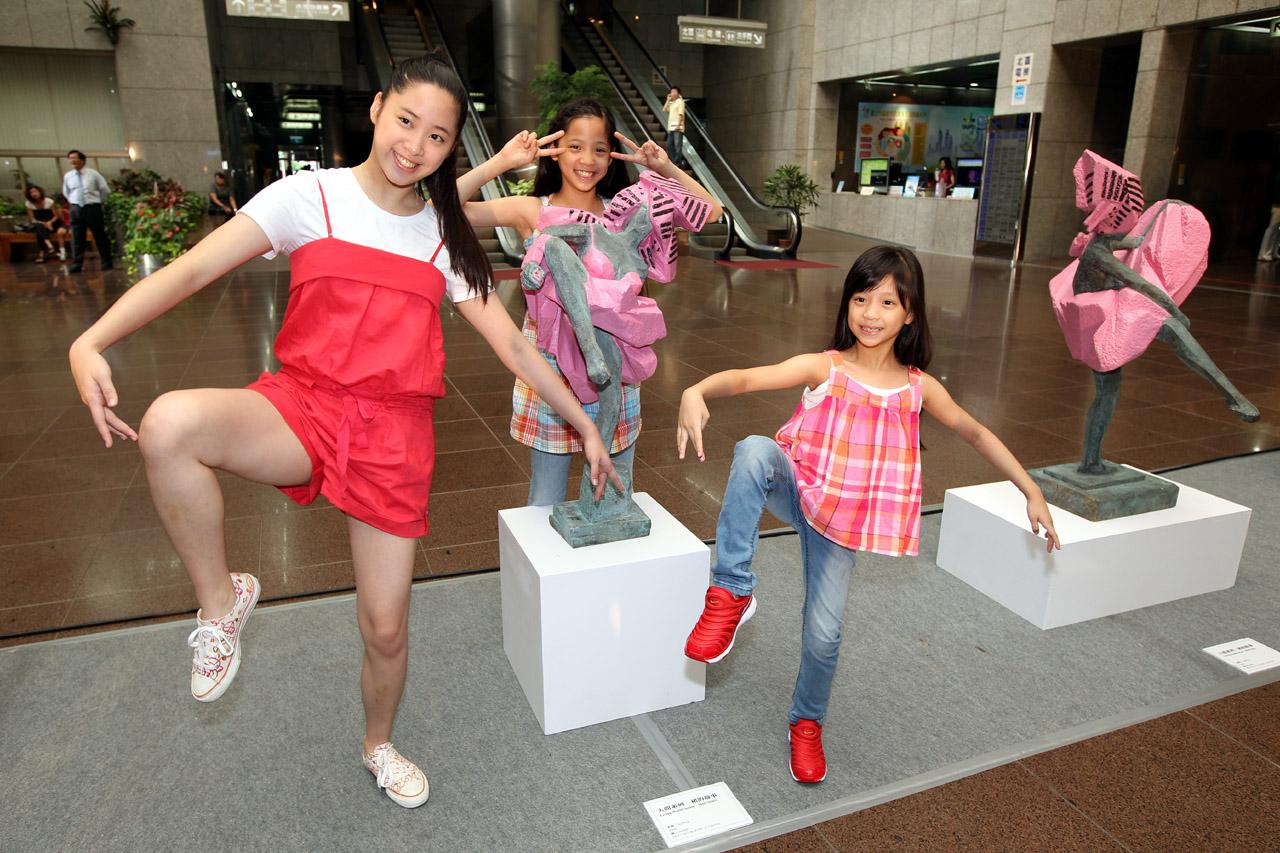 遠雄趙藤雄贊助藝術合作美學計畫