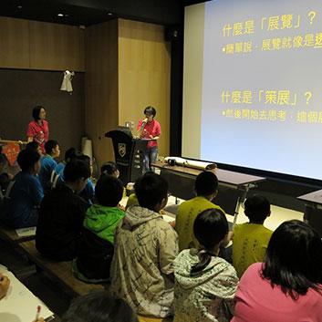經過遠雄博物館講師細心講解,認識甚麼是展覽及策展。