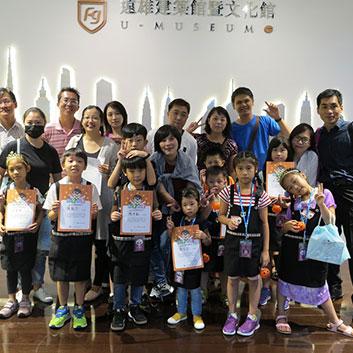 遠雄活動-小小博物館員都成功完成過關並拿到萬聖特別版證書!