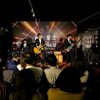遠雄展覽-BIKE樂團於開幕茶會表演,嗨翻現場觀眾