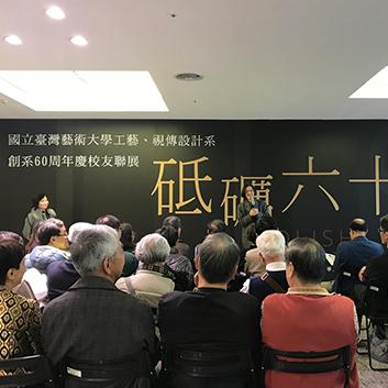 遠雄活動-展覽統籌呂豪文教授致詞