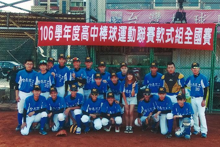 遠雄公益-財團法人遠雄文教公益基金會於 2007 年開始進行棒球博物館規劃至今已滿十年