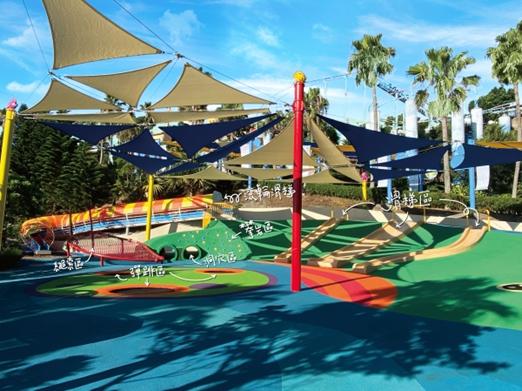 遠雄海洋公園全新兒童設施等你來挑戰