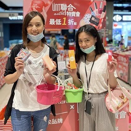 FG遠雄廣場舉辦「帕瑪氏&UNT彩妝品牌特賣會」最低1折起,掌握換季美妝保養趨勢